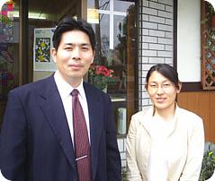 川村和臣、宏美牧師